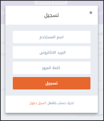 image https://ahlaejaba.com/assets/images/1-8ZcdTR12QkEKOLU6.png