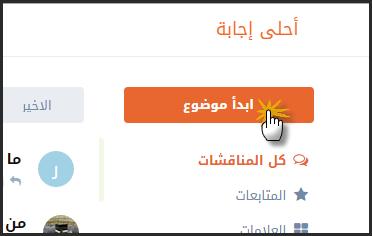 image https://ahlaejaba.com/assets/images/1-8my8wr6sK4QRjQXr.png