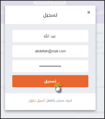 image https://ahlaejaba.com/assets/images/1-BWjYo5GfsapwIYSX.png