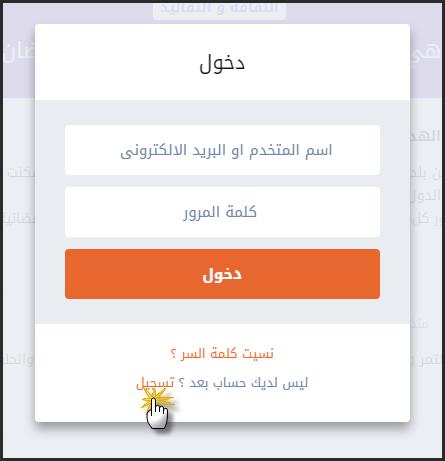 image https://ahlaejaba.com/assets/images/1-DcIz75WLF9tbiLAa.png