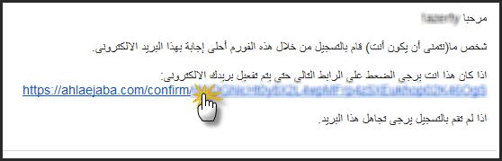 image https://ahlaejaba.com/assets/images/1-zqKxtBuXxWi0xvrE.png